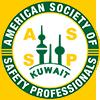 ASSP Kuwait Chapter Logo